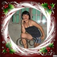 Photo 6379 for bhebecute - Pinay Romances Online Dating in the Philippines
